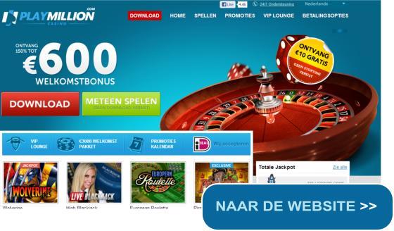 €10 gratis bij PlayMillion Casino